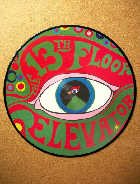 Sinister vinyl collection 13th floor elevators the for 13th floor elevators fire engine