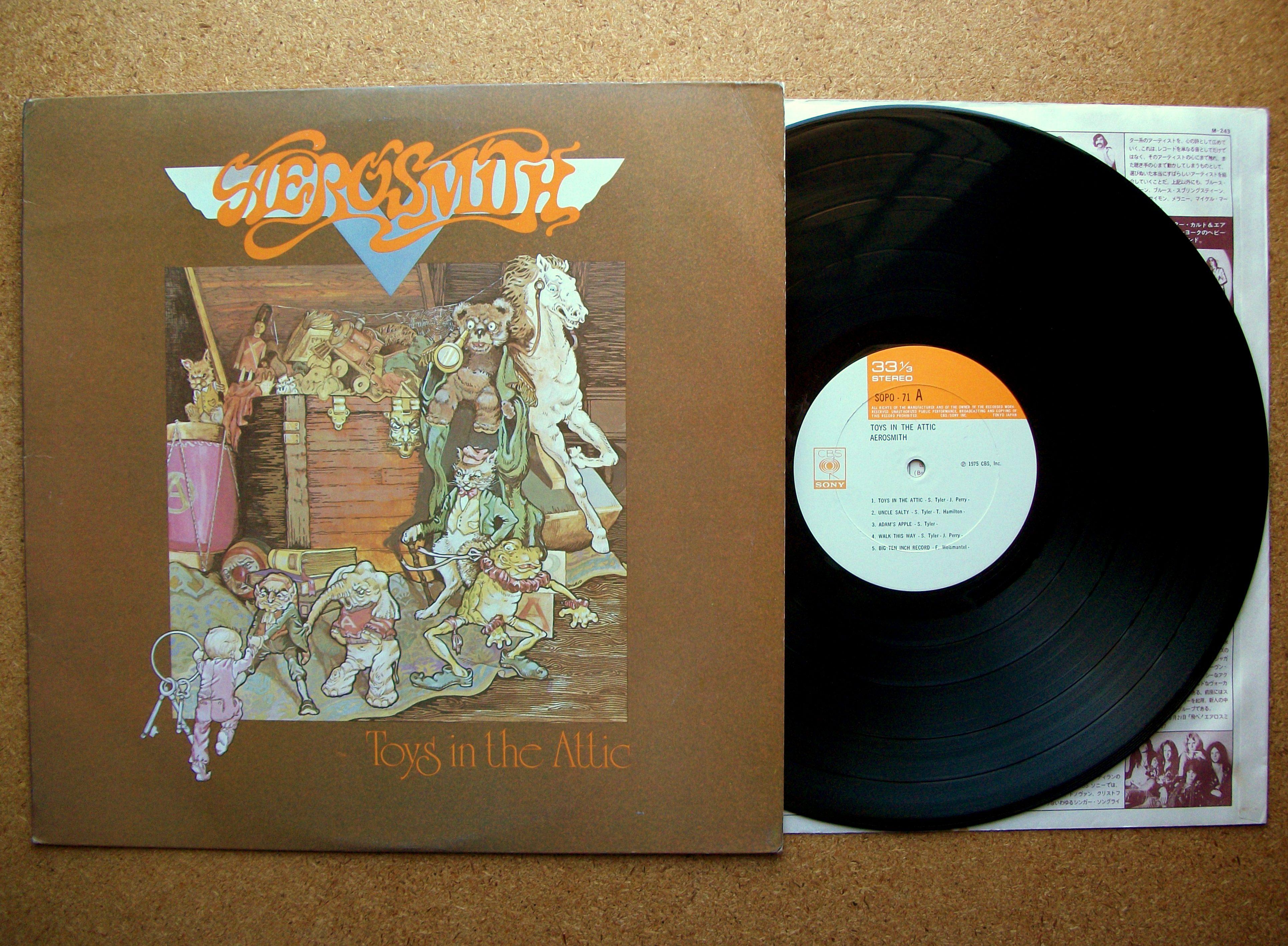 Aerosmith toys in the attic album
